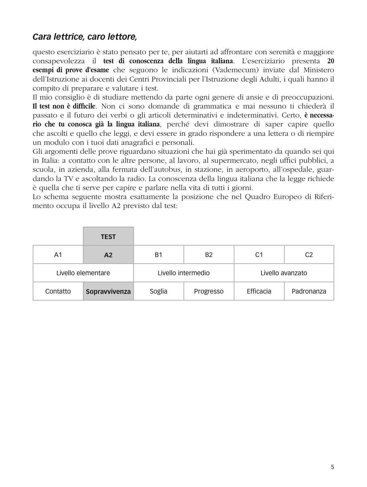 Test conoscenza lingua italiana 28 images test for Test lingua italiana per carta di soggiorno